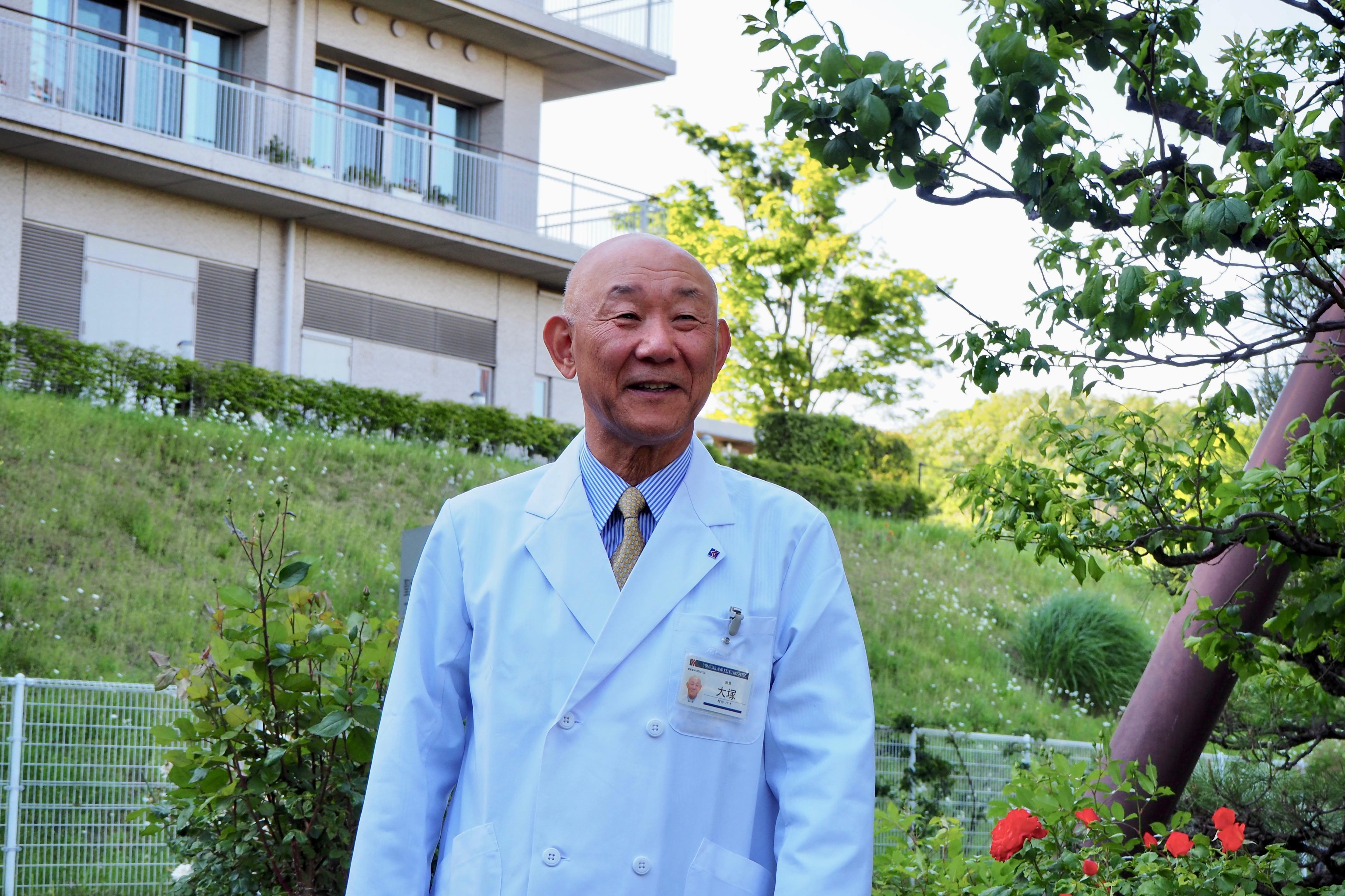 親を安心して預けられる病院をつくりたい−大塚宣夫先生の思いとあゆみ