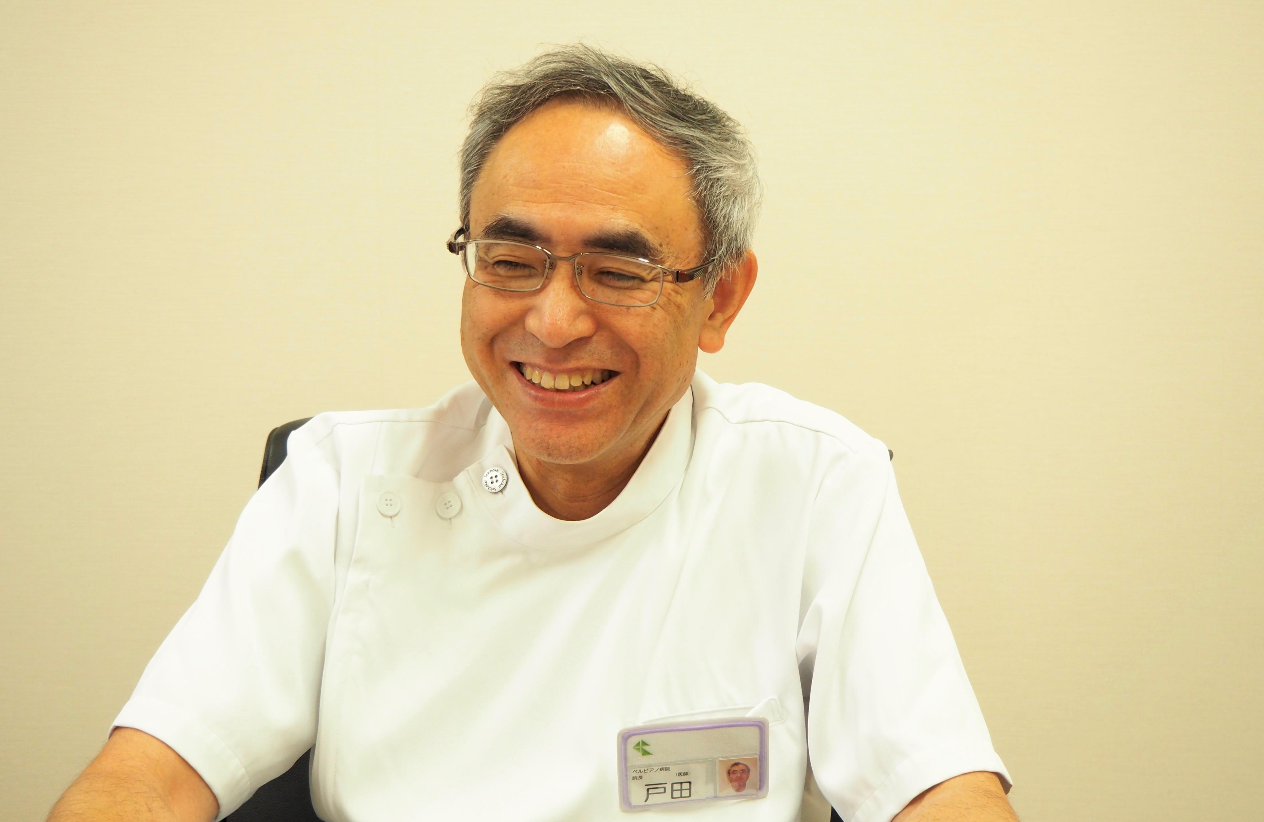 「ときどき入院、ほぼ在宅」の実現を目指して−戸田爲久先生の思い