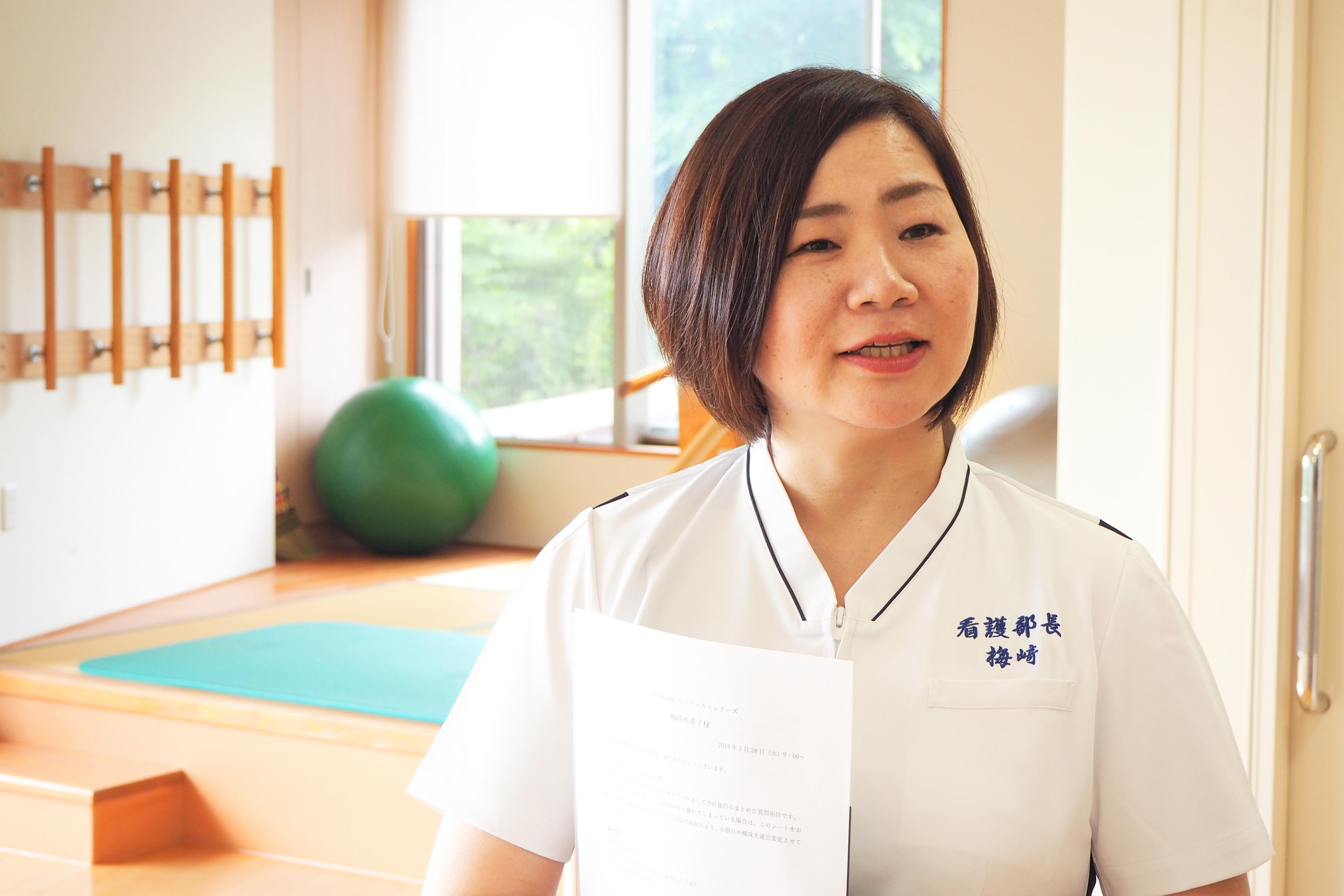働く環境を整える役割に徹する覚悟を決めた――光風園病院 梅崎亜希子さんのあゆみ