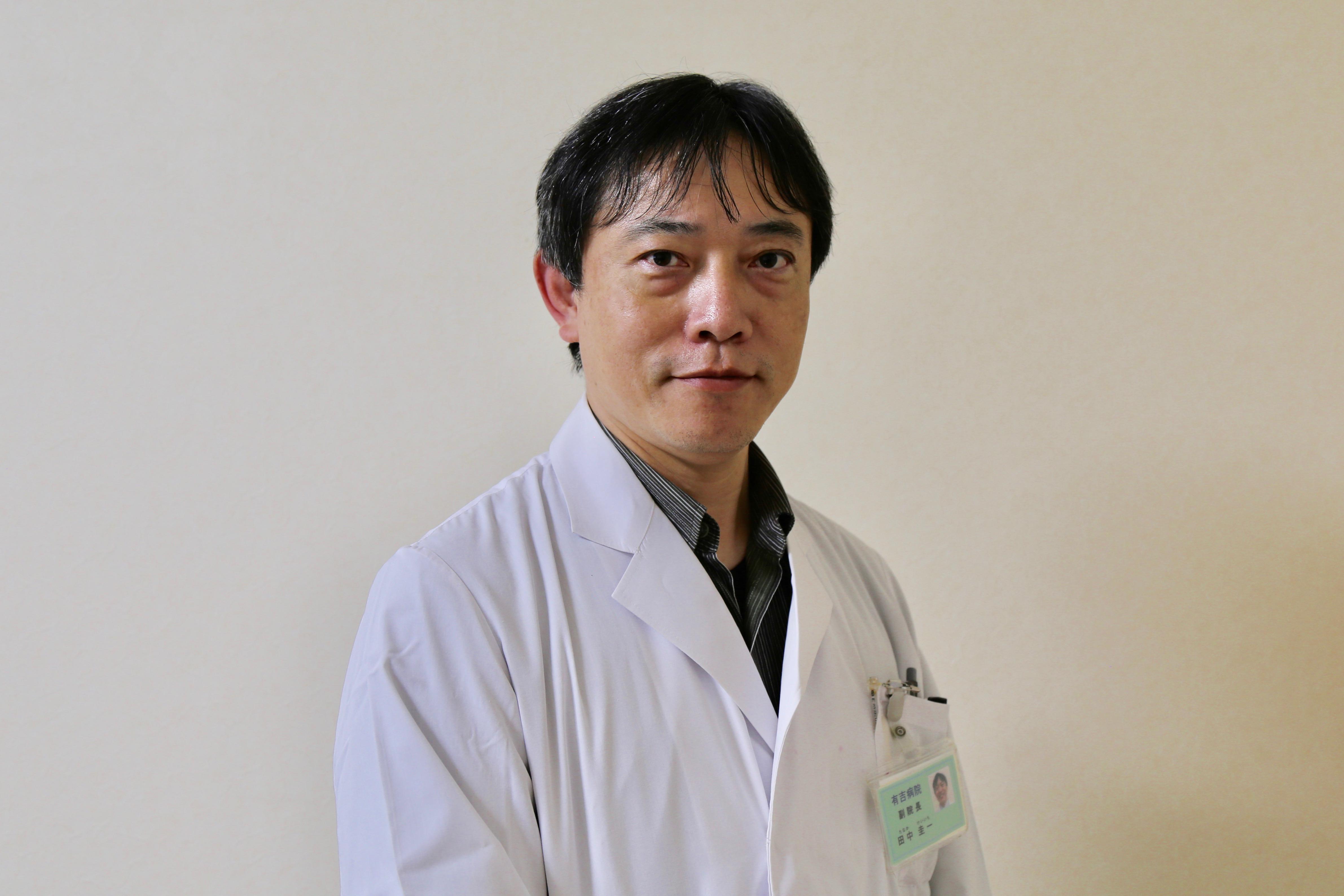 """地域の""""よろず相談所""""たる有吉病院を受け継ぎ、これからも人々を支えたい――田中 圭一先生の思い"""