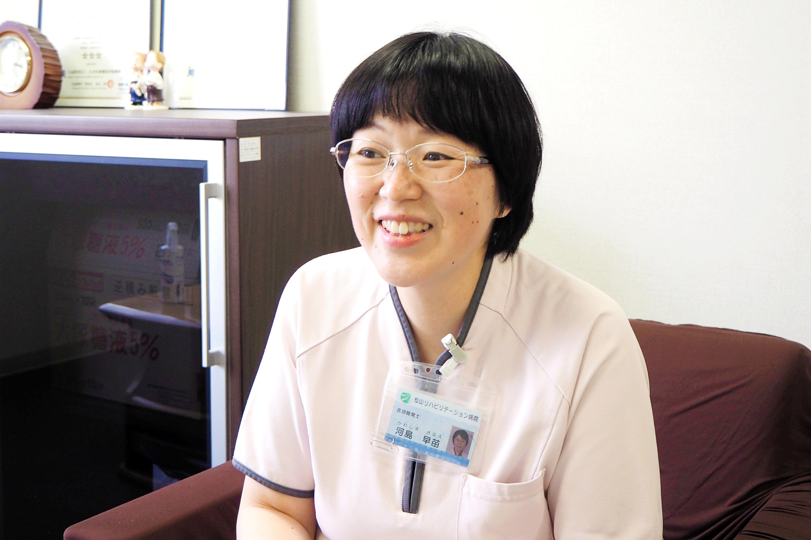 言語聴覚士として、管理者として、チャレンジの気持ちを忘れない――河島 早苗さんの思い